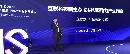 上海棉联CEO龚文龙:拥抱新生态大变化 技术赋能产业升级