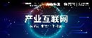复星大学大咖讲堂   慧聪集团CEO张永红重新解读产业互联网